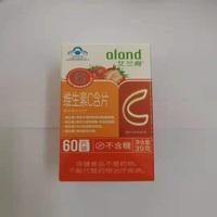 艾兰得 维生素C含片(草莓味)60片/瓶